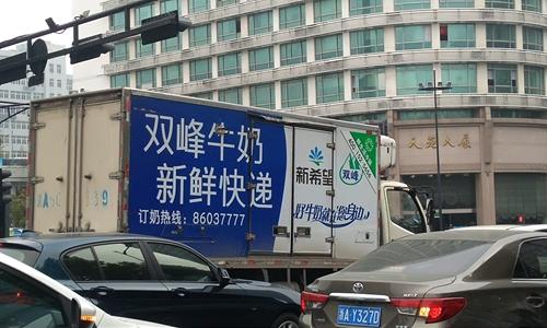 """冷藏、冷链运输助力生鲜产品""""鲜美直达""""全国各地"""