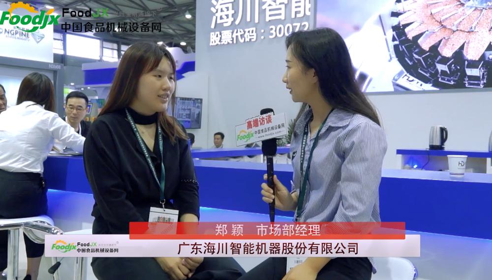 foodjx专访广东海川智能机器股份有限公司