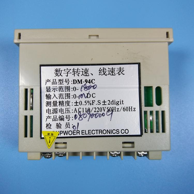 香港狮威DM94C转速表变频器专用 DM系列属于智能型转速表,可做转速,频率,线速,工频表、计数。带一组报警设置。 采用单片微机,超强抗干扰。 超低频转速测试(可达10次/分钟) 内置掉电存储,数据保存10年 通用性表壳,外形尺寸96*48mm 简便算术计算方式 线速(转速)=周长×60秒÷脉冲用量 香港狮威DM94C转速表变频器专用