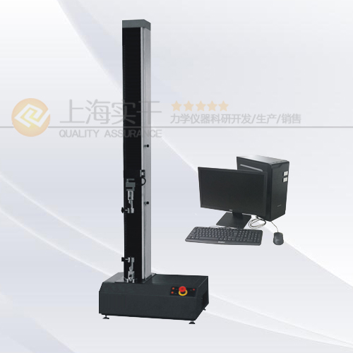 1KN 3KN 5KN单立柱拉伸强度试验机上海生产商