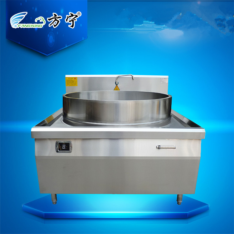 电磁炉大炒炉-15型 最大功率:15kw 电源电压:三相380v 锅直径:Ф700