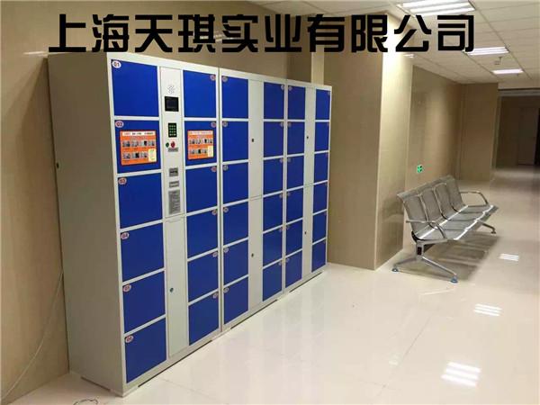 刷卡商场存包柜