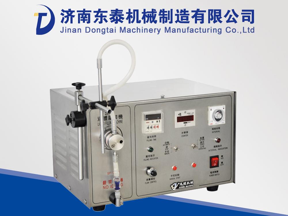 半自动液体灌装机械