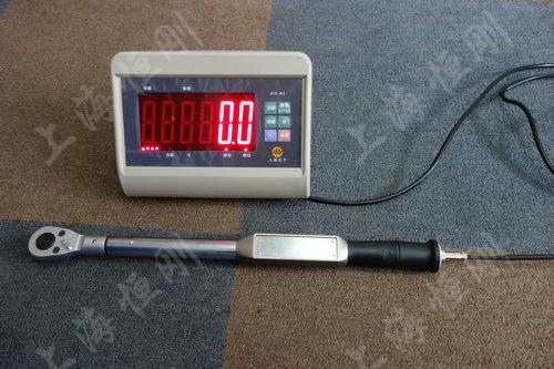 SGSX非标改制数显式扭矩检测扳手
