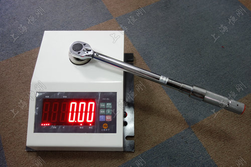 SGXJ便携式扭矩扳手校准仪