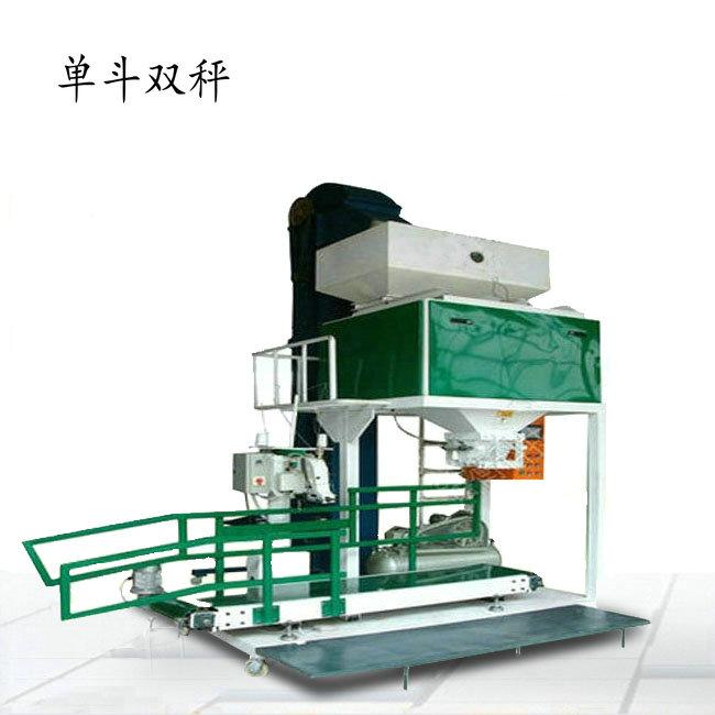 肥料颗粒定量包装机