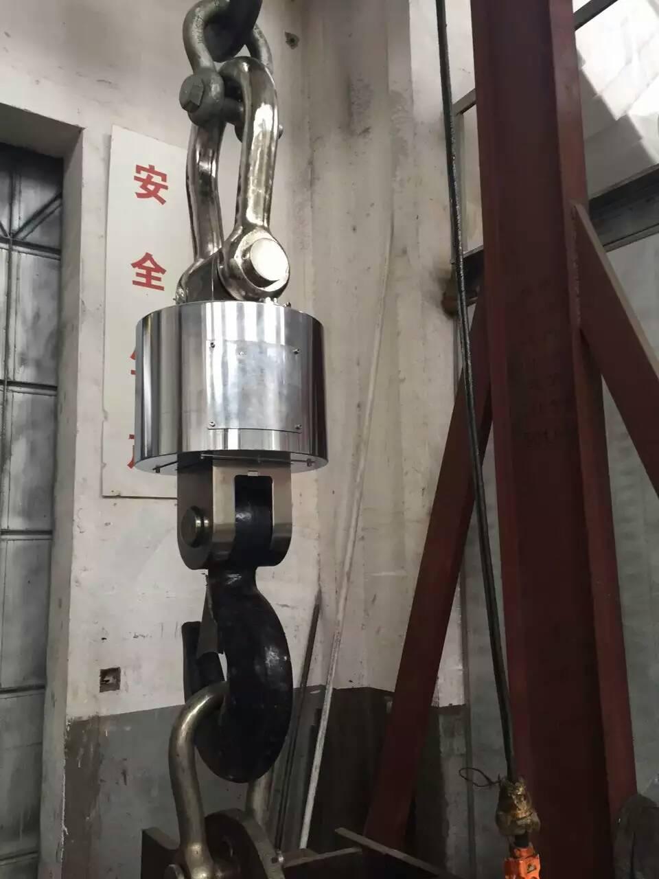 50吨无线吊秤-无线吊磅抗振动耐冲击