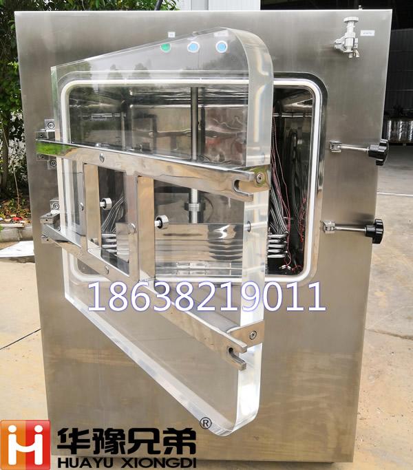 LGJ-100F<strong>一平方压盖冷冻干燥机硅油加热真空冻干机</strong>