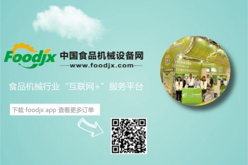 领军企业齐聚申城 开启加工包装新时代