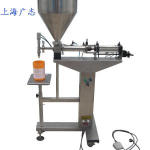 半自动化液体灌装机