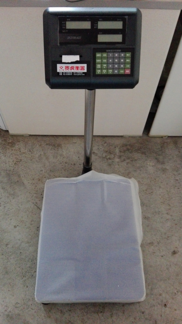 100kg小票打印台秤