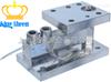 高传输自动化称重模块工业数字控制变送器