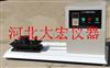 YT025土工布磨损试验仪