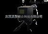 林格曼光電測煙望遠鏡