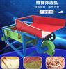分离杂物除尘筛选机 多功能粮食除杂机