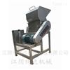 CSJ-系列小型立式化工业粗碎机