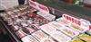 熟食品/蔬菜气调保鲜包装机