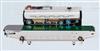 宁波万创FR-900C自动薄膜封口机钢轮印字