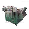 LJYJ-1200速食产品自动油炸锅