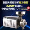 Hk-860 五谷杂粮磨粉机可以磨芡实么