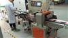 KL-T350X超柔乳酸纸包装机
