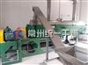 统一干燥制革污泥专用干燥设备