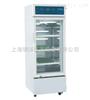 YC-1200医用冷藏箱