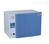 9272上海一恒9272电热恒温培养箱低价专供