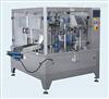 QD-200C/300板栗仁袋装坚果甘栗仁给袋式多功能包装机