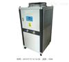液壓油冷卻機