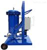 JL系列轻便式精密滤油机(一级过滤)