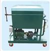 LY系列板框式加压滤油机