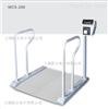 WCS-200轮椅体重电子称,轮椅秤,带接口带打印