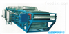 GDR系列橡膠帶式真空過濾機